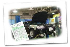 車検の流れチェック