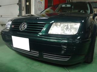 VW フォルクスワーゲン ボーラ フロントバンパー修理編画像