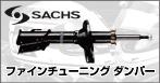 banner_sachs2