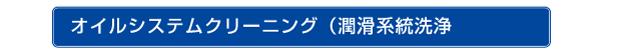 kankyo_ka-bon