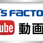 cam's factory のYouTube動画