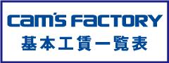 kochin_banner