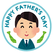father_stamp