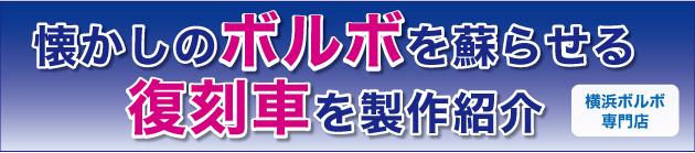 hukkoku_title