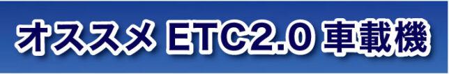 ETC2.0_001