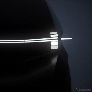 【ボルボカーズ】コンセプトカーのティザーイメージを公開!